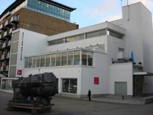 Il Design Museum di Londra